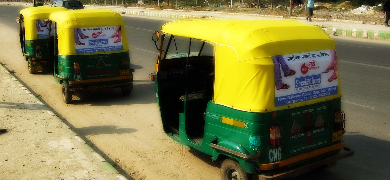 Autos ply around the city