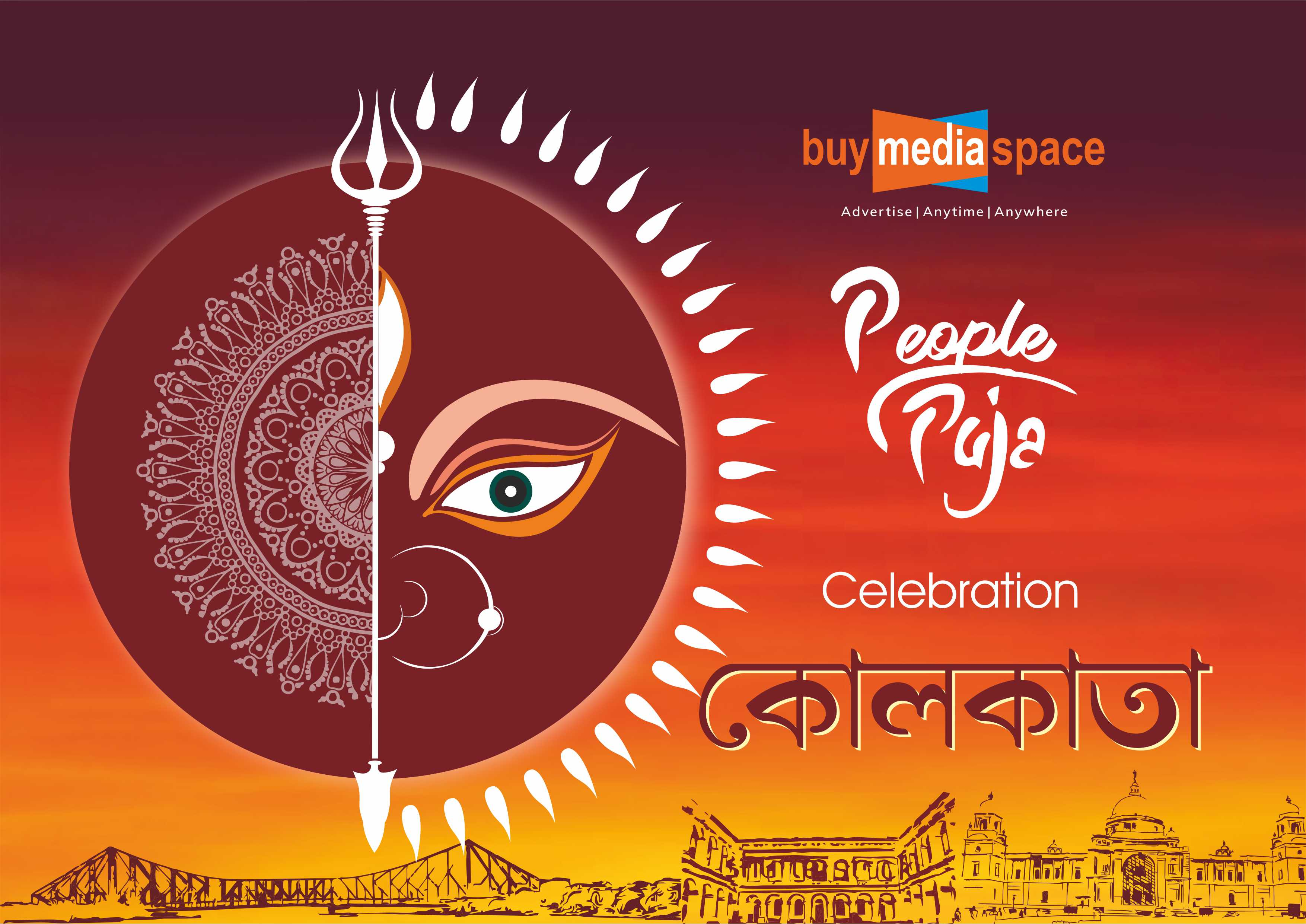 People Puja Celebration - All Kolkata