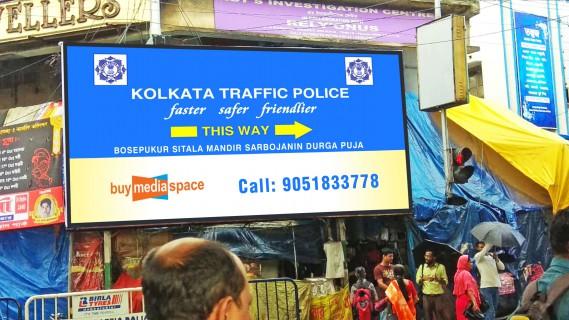 Kolkata  Police Directional Signages