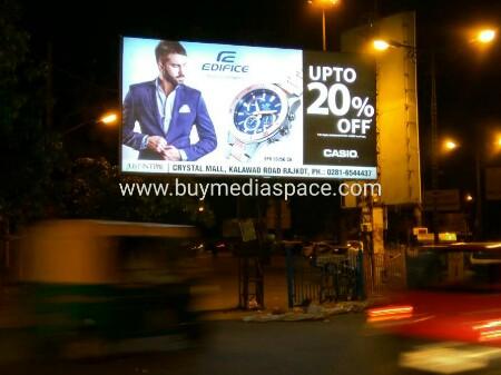 Billboard OOH advertising in trikon bag,Rajkot, Gujarat, India