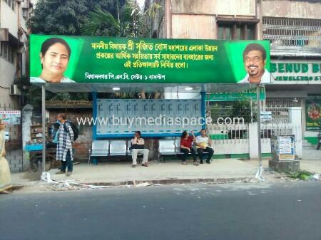 Bus Shelter OOH advertising in Salt Lake,Kolkata, West Bengal, India