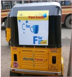 Auto Rickshaw OOH advertising in ,Alappuzha, Kerala, India