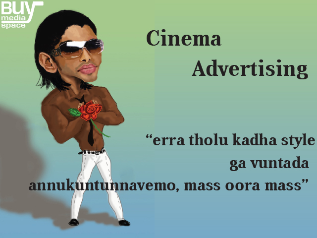 Telugu Blockbuster- General