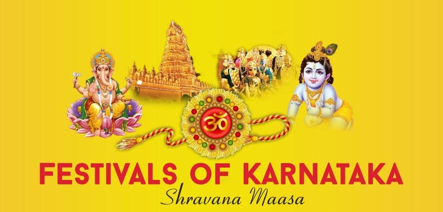 Vijay Karnataka Shraavana Special