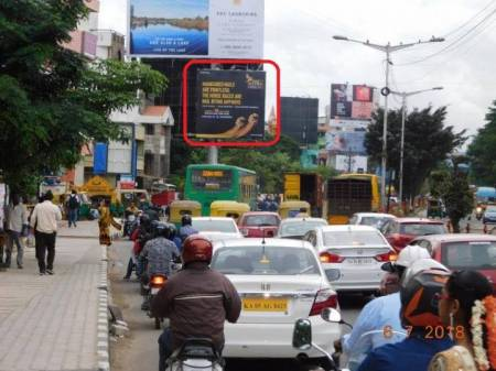 Billboard OOH advertising in HAL,Bengaluru, Karnataka, India