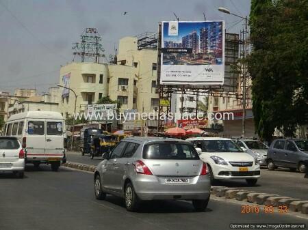 Billboard OOH advertising in Baner,Pune, Maharashtra, India