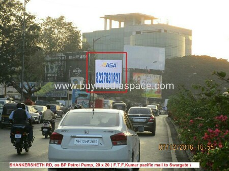 Billboard OOH advertising in shankar sheth road ,Pune, Maharashtra, India