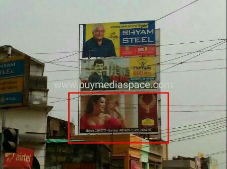 Billboard OOH advertising in Diamond Harbour,24 Parganas s, West Bengal, India