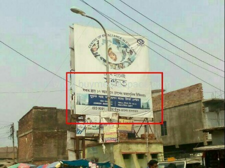 Billboard OOH advertising in Canning,24 Parganas s, West Bengal, India