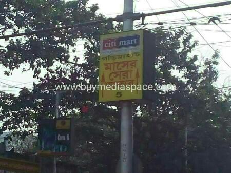 Lamppost OOH advertising in Ballyguange,Kolkata, West Bengal, India