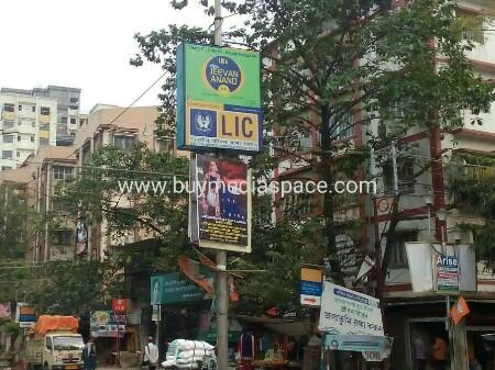 Lamppost OOH advertising in Jessore Road,Kolkata, West Bengal, India