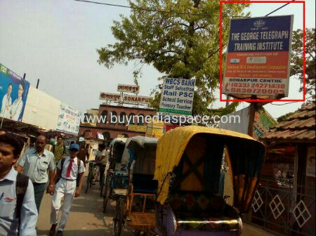 Lamppost OOH advertising in Sonarpur,Kolkata, West Bengal, India