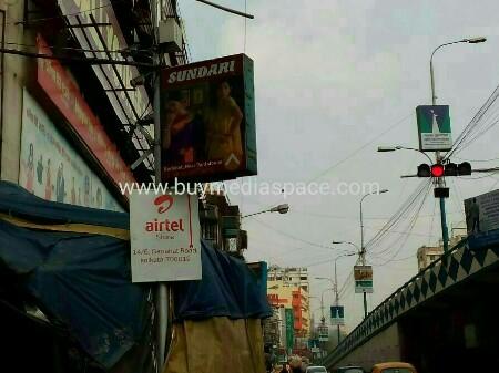 Lamppost OOH advertising in Gariahat Road,Kolkata, West Bengal, India