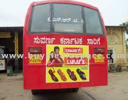 Bus OOH advertising in ,Bengaluru, Karnataka, India