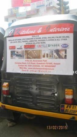 Auto Rickshaw OOH advertising in ,Guwahati, Assam, India
