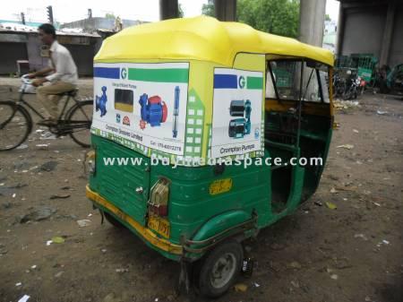 Auto Rickshaw OOH advertising in ,Ahmedabad, Gujarat, India