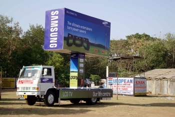 Mobile Van OOH advertising in ,Jamshedpur, Jharkhand, India