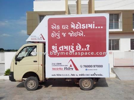Mobile Van OOH advertising in ,Rajkot, Gujarat, India