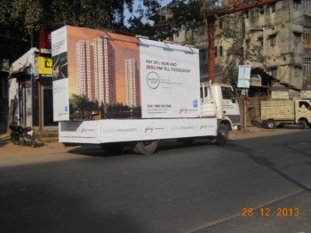 Mobile Van OOH advertising in ,Kolkata, West Bengal, India