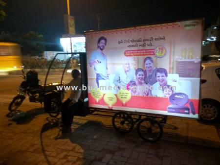 Look walker OOH advertising in ,Rajkot, Gujarat, India
